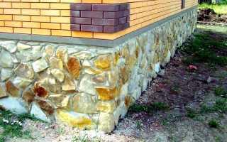 Каменный фундамент здания