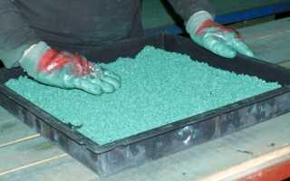 Пол из резиновой крошки своими руками