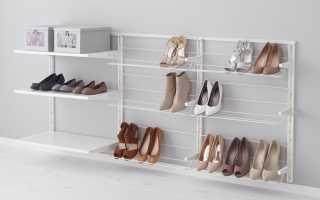 Гардеробная для обуви