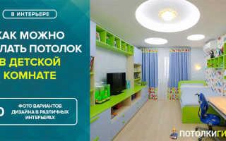 Дизайн потолка в детской для девочки