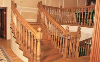 Размеры деревянных поручней для лестниц
