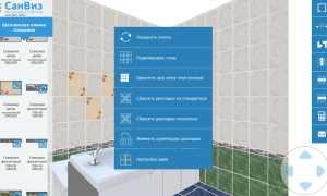 Создать проект ванной онлайн самостоятельно бесплатно