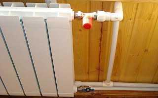 Схема подключения батарей отопления