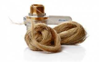 Герметик сантехнический для резьбовых соединений