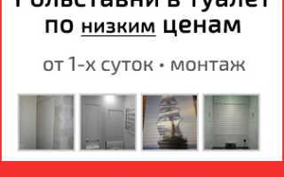 Виды ремонт санузлов в квартире