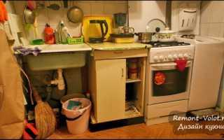 Сделать кухню самостоятельно своими руками