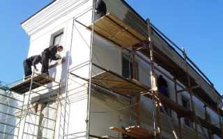 Виды ремонта помещений