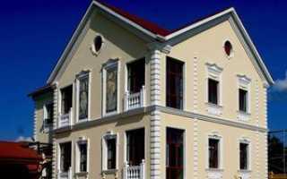 Фасадные элементы для отделки дома