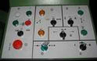 Составить электрическую схему