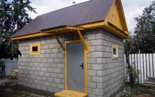 Фото бани из блоков с террасой