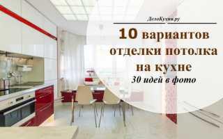 Фото потолков кухонь в частном доме