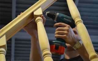 Простые перила для деревянной лестницы