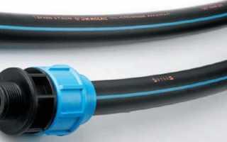 Прокладка водопровода из пнд труб