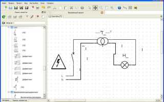 Составление принципиальных электрических схем программа