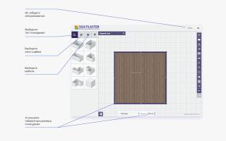 Спроектировать детскую комнату онлайн самостоятельно