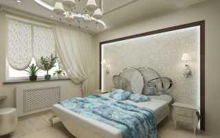 Светильник над кроватью