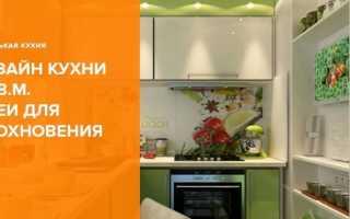 Дизайн кухни 6 кв м с газовой
