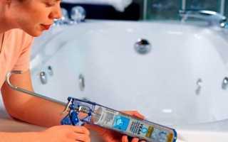 Герметики для акриловых ванн