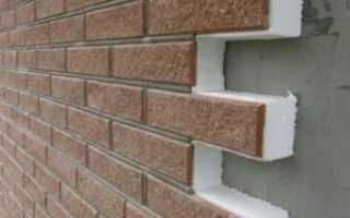 Какая толщина пенопласта для утепления стен