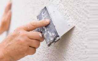 Шпатель для шпаклевки стен