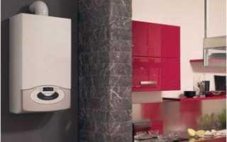 Двухконтурный газовый котел для отопления квартиры