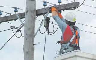 Способы подключения дома к электричеству