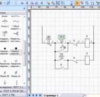 Создание электрических схем программа