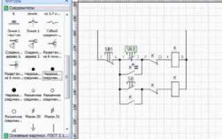 Создание электрических схем