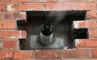 Диаметр вытяжной трубы для газового котла