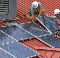 Солнечная панель для электричества