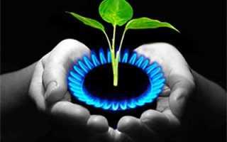 Добыча газа в домашних условиях