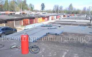 Произведем ремонт мягкой кровли крыши гаража